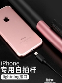 【蘋果專用】自拍桿三腳架加長手機藍芽遙控無線直播 易家樂小鋪