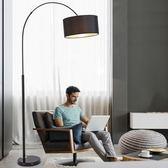 LED落地燈 釣魚客廳臥室餐廳書房現代簡約床頭led立式北歐宜家臺燈 GB1830『優童屋』