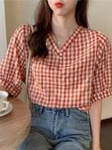 V領襯衫 夏季韓版清新復古格子襯衫女設計感小眾學生百搭減齡短袖上衣ins 寶貝計書