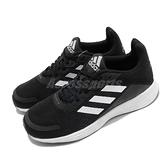 adidas 慢跑鞋 Duramo SL K 黑 白 女鞋 大童鞋 基本款 運動鞋【ACS】 FX7307