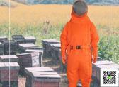 防蜂服 風扇消防防蜂服防蜂衣全套透氣連體帶帽加厚防護馬蜂黑蜂胡蜂養蜂 igo霓裳細軟
