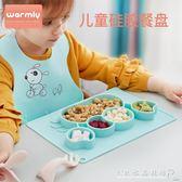 寶寶分格餐盤 一體式吸盤防摔分割碗嬰兒輔食餐具硅膠兒童餐墊  水晶鞋坊