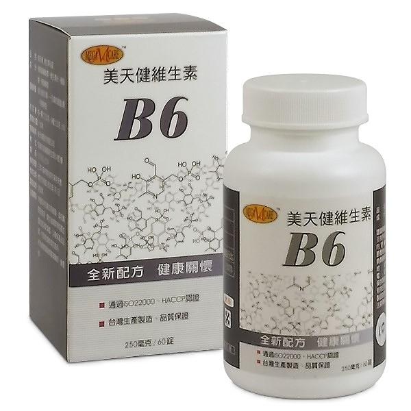 維生素B6錠(60錠)【美天健】(一次購買6瓶,額外加送同商品1瓶)