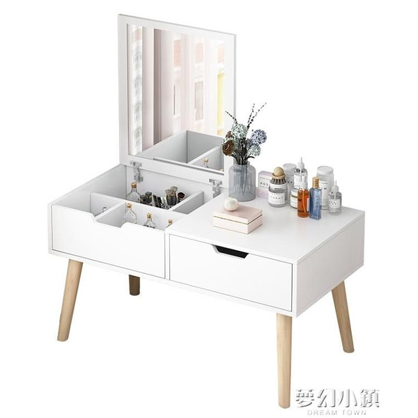 飄窗梳妝台臥室小戶型簡易坐地化妝桌子現代簡約網紅ins風化妝台 ATF 雙十二購物節