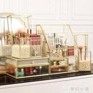 網紅玻璃化妝品收納盒家用防塵桌面大容量梳妝台口紅護膚品置物架 夢幻小鎮ATT