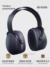 隔音耳罩超強防噪音學習睡眠專用專業降噪耳機工業靜音神器 果果輕時尚