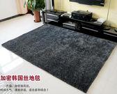 地墊地毯客廳地毯臥室房間滿鋪韓國絲時尚簡約現代床邊歐式地毯墊 熊熊物語