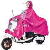 雨衣 電動車 電瓶車 摩托車單人加大加厚男女士成人騎行雨披 俏腳丫