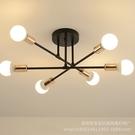 吊燈 北歐吊燈創意客廳臥室餐廳馬卡龍個性簡約現代溫馨房間吸頂燈