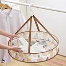 防變形晾衣網 可折疊羊絨衫毛衣平鋪晾曬網 晾衣籃曬衣網兜曬衣籃