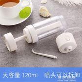 沖牙器 牙喜沖牙器便攜式手動水牙線LV190S沖洗器牙縫清潔器 可可鞋櫃
