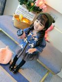 春秋新款韓版2兒童公主女寶寶洋氣小童潮1-3歲女童牛仔衣外套 9號潮人館