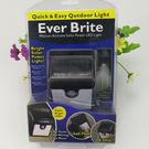 BO雜貨【SV6418】Ever Brite自動感應燈 4LED 太陽能路燈 家用戶外壁燈 防水超亮庭院燈 走道人體感應