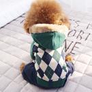 加厚保暖狗狗衣服泰迪衣服秋冬裝四腳衣小狗比熊博美寵物服飾