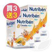 【買3送3】Nutriben 貝康 8種穀類強鈣麥精600g【佳兒園婦幼館】