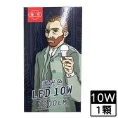 旭光 LED10W球泡燈-晝光【愛買】