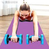 健腹輪腹肌初學者健身器材家用收腹減肚子瘦腰腹部運動馬甲線女男 「繽紛創意家居」