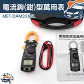 『儀特汽修』電流鉤表直流交流電壓啟動電流交流電流600A 電阻具帶電帶火線辦別