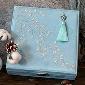 雙層絨布首飾盒古風中式刺繡簡約手飾品盒收納盒珠寶盒化妝盒禮物