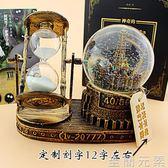 創意生日禮物七夕禮品送男女生閨蜜朋友同學老師埃菲爾鐵塔水晶球 至簡元素