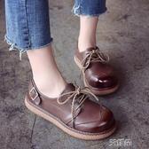布洛克鞋小皮鞋女平底娃娃鞋休閒鞋日繫單鞋復古馬丁鞋學生牛津鞋   雙12