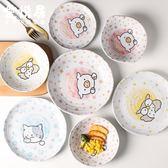 全館83折 日本進口陶瓷平盤兒童可愛豬卡通餐具寶寶日式招財貓家用菜盤