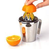 304不銹鋼手動榨汁器 榨汁機 果汁機 榨汁杯 果汁杯大號