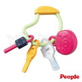 People 五感刺激鑰匙圈玩具 /手握固齒器.抓握手指運動知育玩具