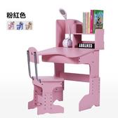 升降桌椅 桌子+椅子 學習書桌椅 電腦桌 成長書桌椅 矯姿椅 功能學習桌 電腦椅 兒童椅帶書架
