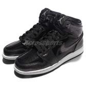 Nike 籃球鞋 Air Jordan 1 Retro High BG Black Patent Leather 黑 白 亮皮 爆裂紋 女鞋 大童鞋【PUMP306】 705300-017