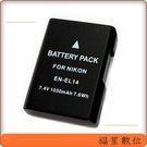 Nikon EN-EL14 ENEL14 防爆鋰電池 A級蕊心保固一年 D3100 D3200 D5100 D5200 P7000 P7100 P7700 P7800