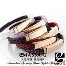 Color For  M ix 雙色之翼 鍺鈦手環-MASSA-G