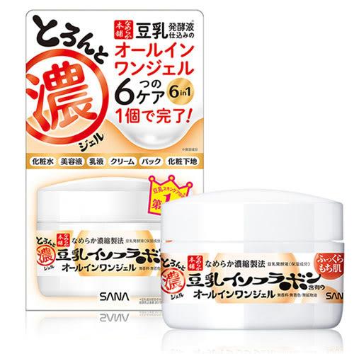 日本 SANA 豆乳美肌多效保濕凝膠霜100g【UR8D】