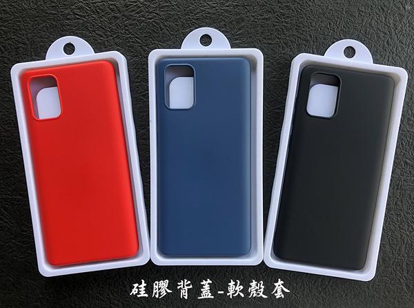 【硅膠軟殼套】Apple iPhone SE2 (2020) 背殼套/背蓋/果凍套/保護套/手機殼/保護殼