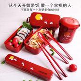 便當盒 日本ASVEL雙層飯盒便當盒日式分格月兔午餐盒學生微波爐飯盒    居優佳品