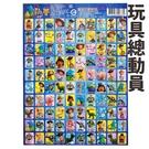 玩具總動員貼紙 百格獎勵貼紙 /一大張入(定25) 胡迪 巴斯光年 叉奇 迪士尼 TOY STORY 正版授權 MIT製