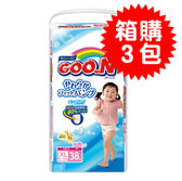 【佳兒園婦幼館】GOO.N 日本大王 頂級境內版-褲型女生XL (38片x3包)【產地日本】
