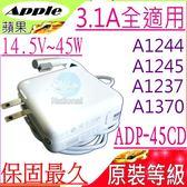 APPLE 45W 變壓器(原裝等級)-蘋果 14.5V,3.1A,MagSafe,A1244,A1245,A1237,A1304,ADP-45CD, MC968TA,MC969TA