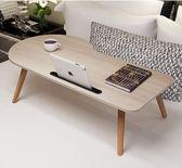 筆電桌 電腦桌書桌寫字桌北歐風格折疊桌現代簡約床上懶人小桌子jy【快速出貨八折鉅惠】