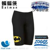 ZOGGS-正義聯盟限量款-少年五分運動泳褲 - 蝙蝠俠 Batman Jammer 防曬 游泳