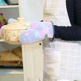 加厚硅膠耐高溫家用微波爐專用廚房烘焙烤箱防滑防燙防水隔熱手套  聖誕節歡樂購