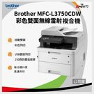 brother MFC-L3750CDW...