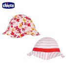 chicco-TO BE-繽紛花朵雙面荷葉帽