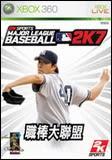 ★御玩家★XB3 MLB 2K7