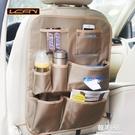 VCAN汽車椅背置物袋多功能椅背掛帶收納袋儲物袋車載掛袋送掛鉤 韓美e站