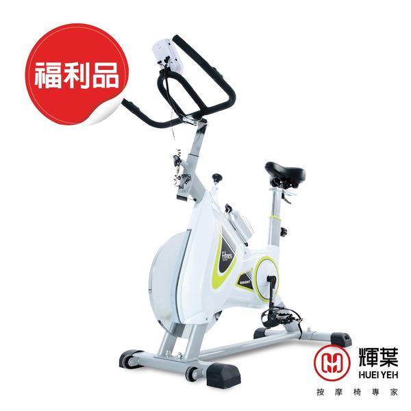 福利品 / 輝葉 皇家騎士重磅20KG飛輪車HY-20146