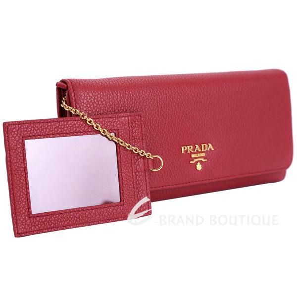 PRADA Vitello Grain 金字浮刻字樣釦式長夾(暗紅色/附可拆式證夾) 1610264-A8