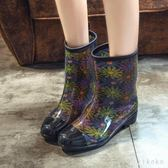 中大尺碼雨靴 秋季女士時尚防滑雨鞋果凍中筒韓版水鞋 DR2700【KIKIKOKO】