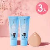 洗顏淨白買二送一★MKUP 美咖 深層淨白泡泡洗面乳(2入)+【贈】草莓鼻剋星潔顏刷(1入)