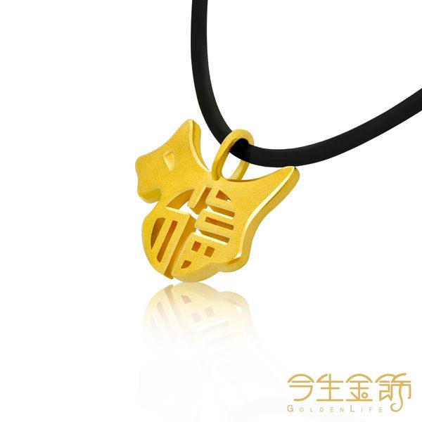 今生金飾   來福墜    純黃金墜飾
